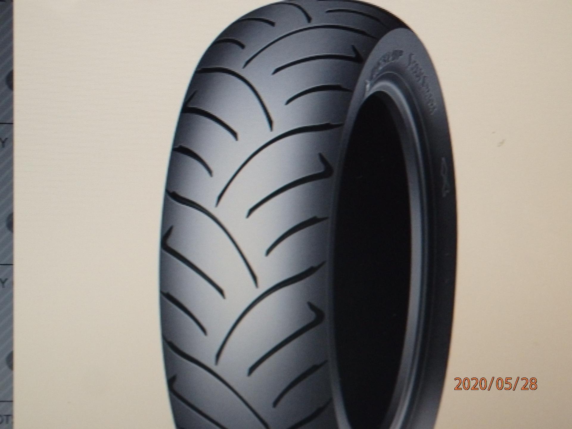 YAMAHA MAJESTY 250,125 GUMI HÁTSO 130/70-12 (Dunlop gyártmány) - 19280 Ft